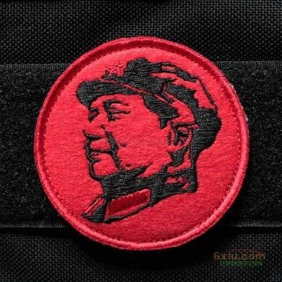 毛主席 像章 人物 头像